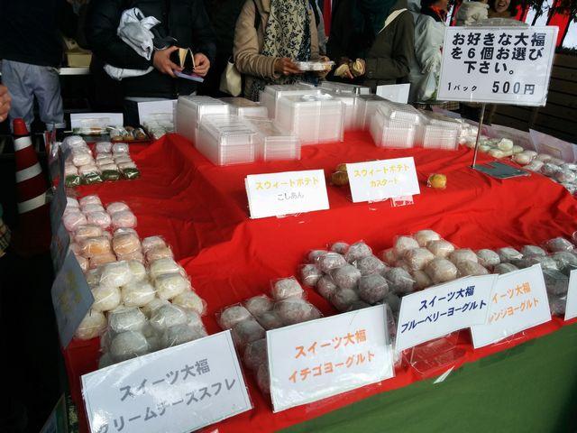 スイーツ大福6個500円