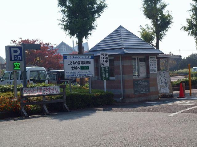 滋賀県立びわ湖こどもの国の駐車場