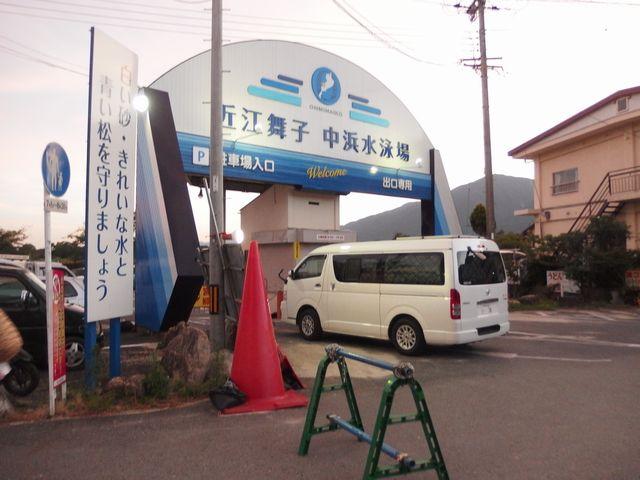 「大津志賀花火大会」近江舞子中浜の駐車場