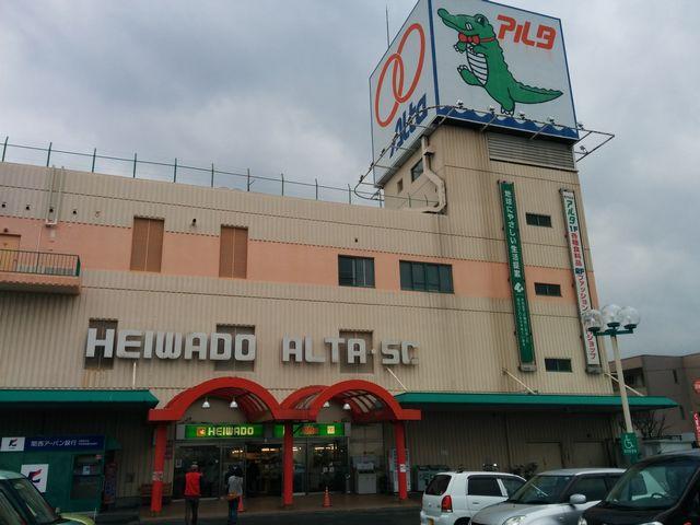 和邇から北小松までで唯一のスーパー「平和堂 和邇店」