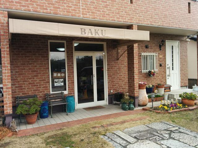 パン屋「BAKU」