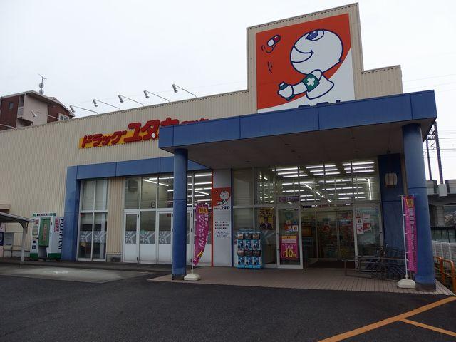 和邇より北に住む方にとって便利な「ドラッグユタカ 和迩店」