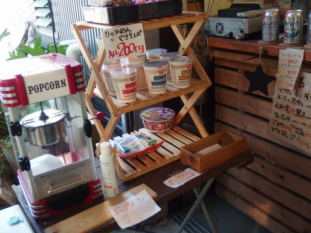 青木煮豆店の中の様子2