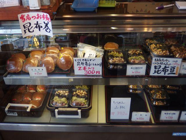 青木煮豆店の看板商品