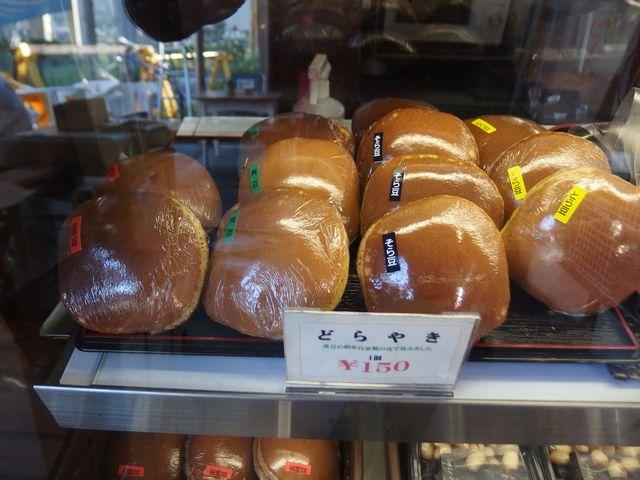 青木煮豆店の絶品どら焼き4種類!